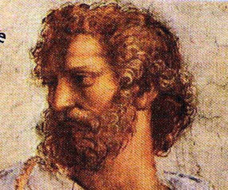 Risultati immagini per Aristotele metafisica