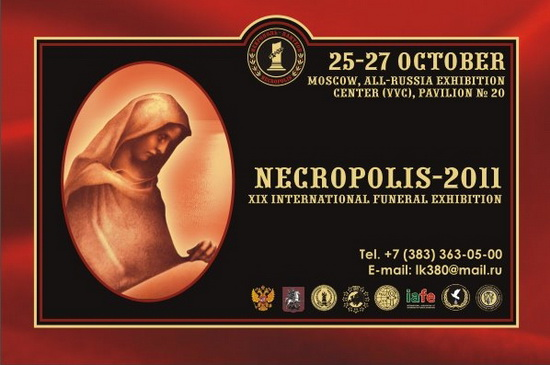 Necropolis Exhibition in Moscow, Russia