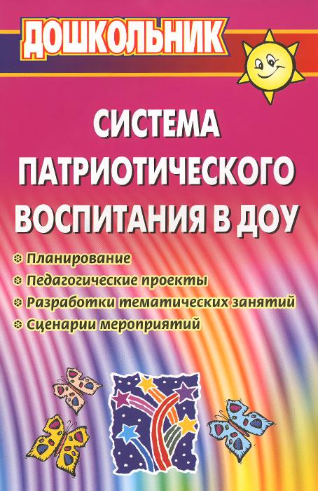 Книга Е Ю Александрова Е П Гордеева М П