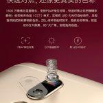 16mp-rear-facing-camera-includes-pdaf