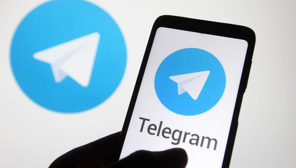 Apple-Telegram