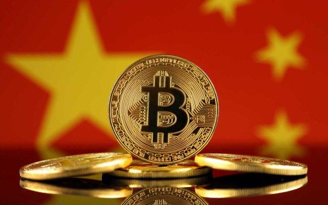Kina bitcoin.