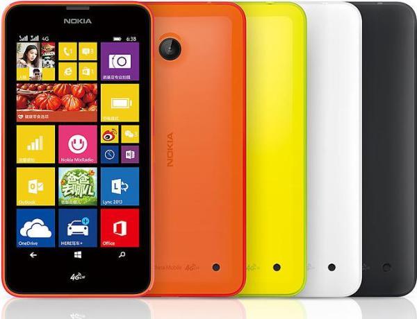 Смартфон Nokia Lumia 636 - цена, отзывы, фото, мобильный ...