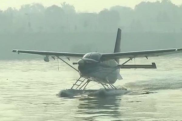 cplane