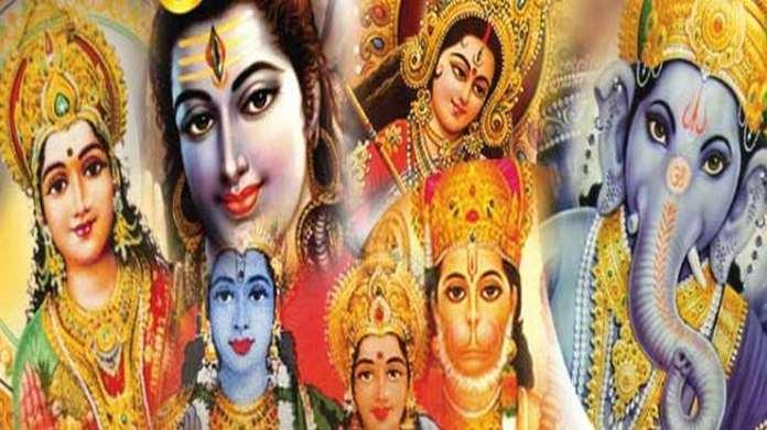 ধর্ম, ৩৩ কোটি দেবী, ৩৩ দেবী দেবতা, হিন্দু দেবীর দেবতার প্রকার, হিন্দু ধর্মের প্রকার, জ্যোতিষ বিদ্যা, জ্যোতিষ জ্ঞান, হিন্দিতে জ্যোতিষ, জ্যোতিষ