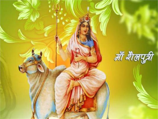 Image result for देवी शैलपुत्री