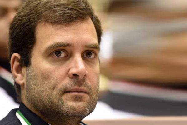 PM मोदी को घेरने का मौका लेकिन राहुल फिर 'गायब'