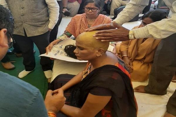 Image result for madhya-pradesh-female-guest-scholar-shaved-head