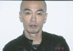 Katsuya Kamo
