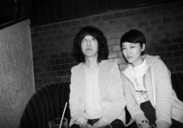 Musician Shintaro Sakamoto and actress Rinko Kikuchi, Tokyo. Photo Chikashi Suzuki