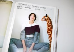 Preview of portraits by Takashi Homma in Purple Fashion #22 out now