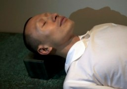 Terence Kohon a work by Marina Abramovic at a collector's house, East…
