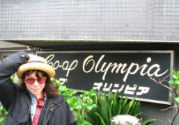Olympia in Japan. Photo Olympia Le-Tan