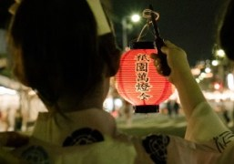 On the streets of Kyoto during the Gion Matsuri Festival