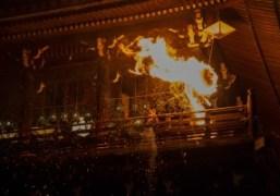 """Omizutori"" an annual Japanese Buddhist festival at the Nigatsudo Hall of Todaiji..."