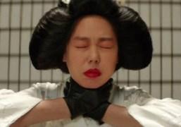 BFI Film Festival highlights: The Handmaiden Trailer