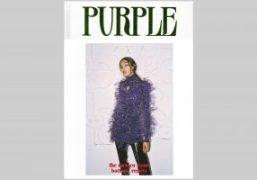 Purple F/W 2021 the Mexico Issue cover #5 Bottega Veneta by Olivier...