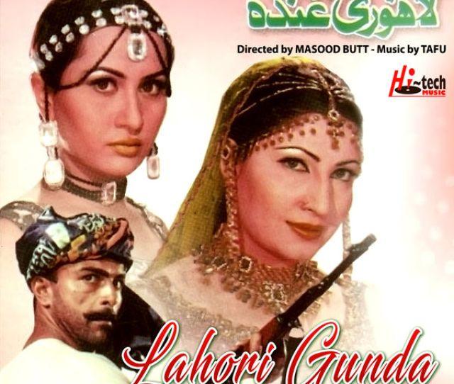 Tafu Lahori Gunda Pakistani Film Soundtrack