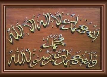 Mokoginta: Islam adalah Pengamalan Perintah Yesus (2)