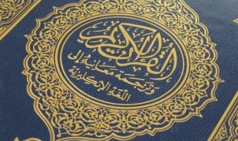 Al-Fatawa Al-Islamiyyah Min Dar Al-Ifta, Kodifikasi Fatwa Mesir (3-habis)