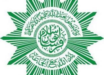 Logo Persis