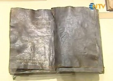 Injil Barnabas dan Kerasulan Muhammad SAW