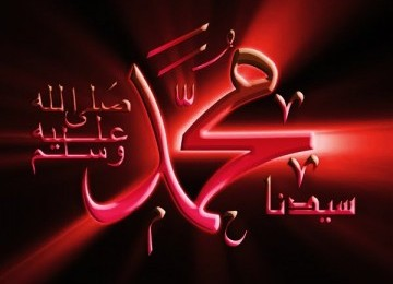 Sejarah Hidup Muhammad SAW: Teladan dalam Rumah Tangga Rasulullah