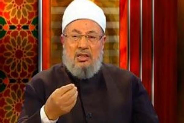 Syekh Yusuf al-Qaradhawi