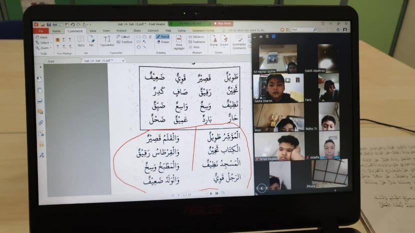 Cahaya Rancamaya Islamic Boarding School Bogor tetap mengadakan kegiatan belajar-mengajar dengan menggunakan sistem daring selama berlangsungnya pandemi Covid-19.
