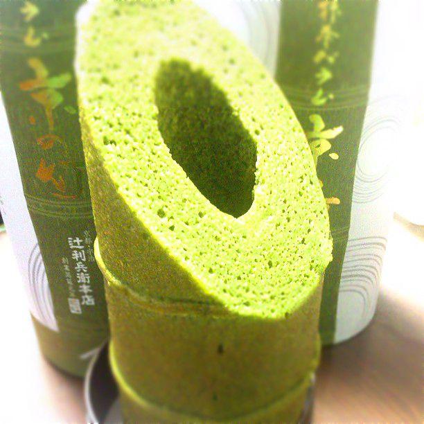 インパクト大の「竹」です!(1,620yen)