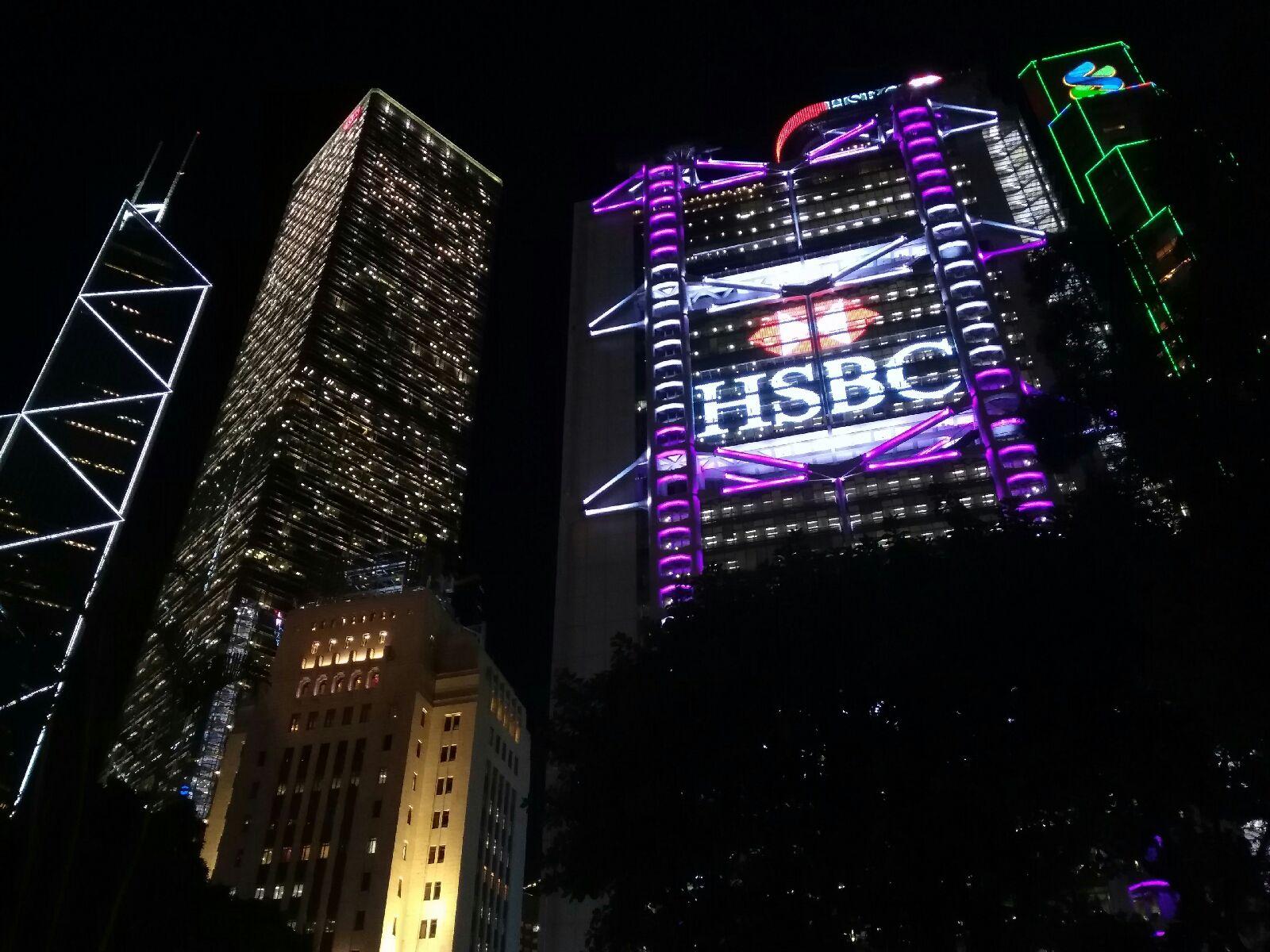 HSBC 香港上海銀行 香港本店ビル | RETRIP[リトリップ]