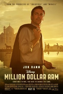 Widget_million_dollar_arm