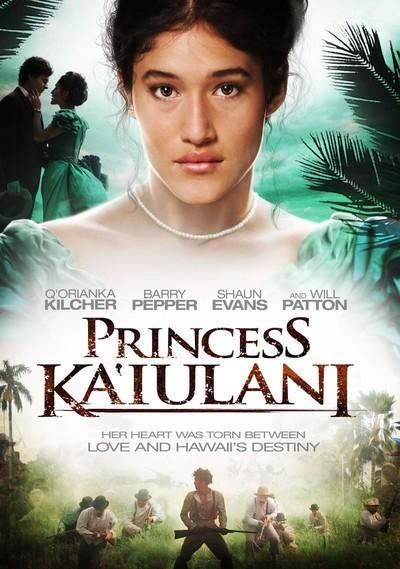 Hawaiian History at the Movies
