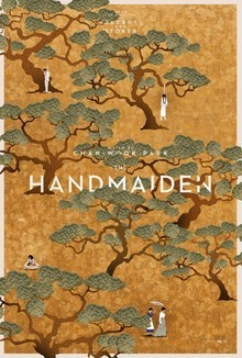 Widget handmaiden poster 2016