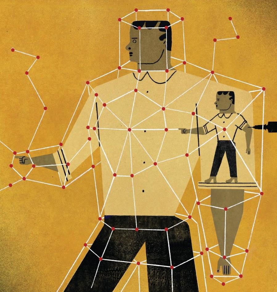 تصور جديد للقاحات للعلم