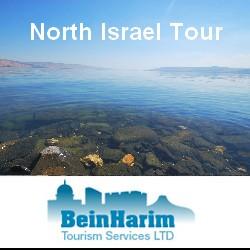 North Israel Tour