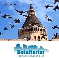 Tour Nazareth