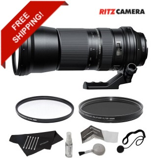 Tamron Bundle Deal