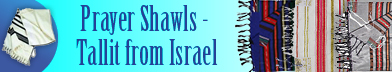 Prayer Shawl - Tallit from Israel