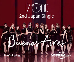 Buenos Aires (SINGLE+DVD) (Japan Version)