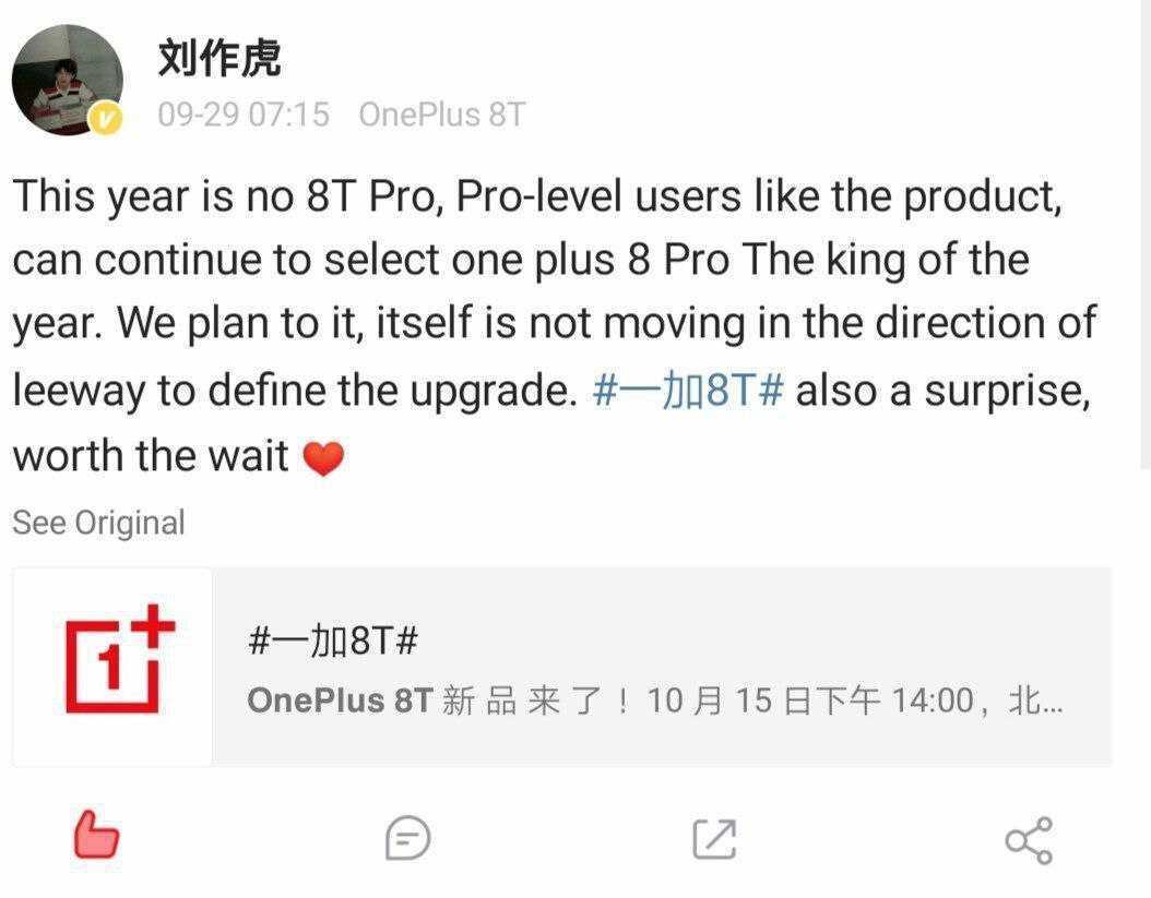OnePlus 8T Pro'nun gelmeyeceği resmiyet kazandı 2