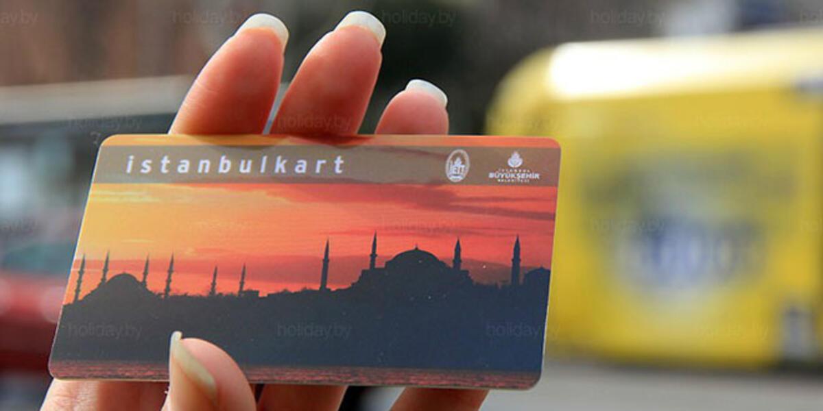 İstanbulkart bakiyeleri Masterpass ile yüklenebilecek! 2