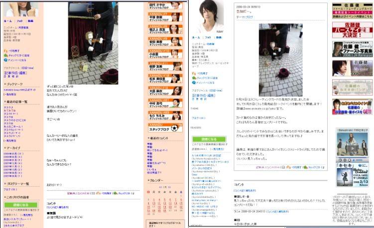 「佐藤健 河西智美」の画像検索結果