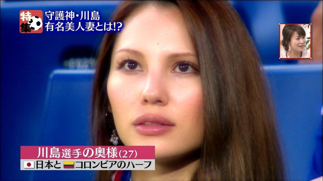本田圭佑 奥さん에 대한 이미지 검색결과