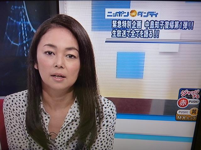オセロ 中島 ニッポン・ダンディ에 대한 이미지 검색결과