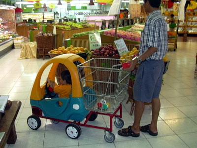 「スーパーマーケット 子供」の画像検索結果
