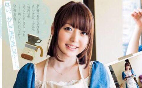 Image result for 花澤香菜