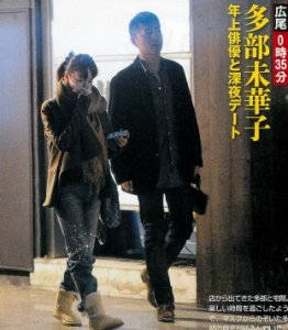 Image result for 窪田正孝 多部未華子