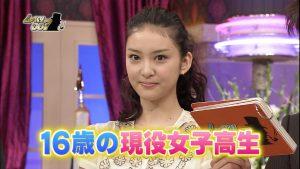 20110205_takeisaki_01