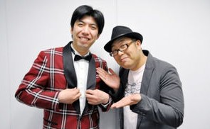 Image result for 一発屋芸人
